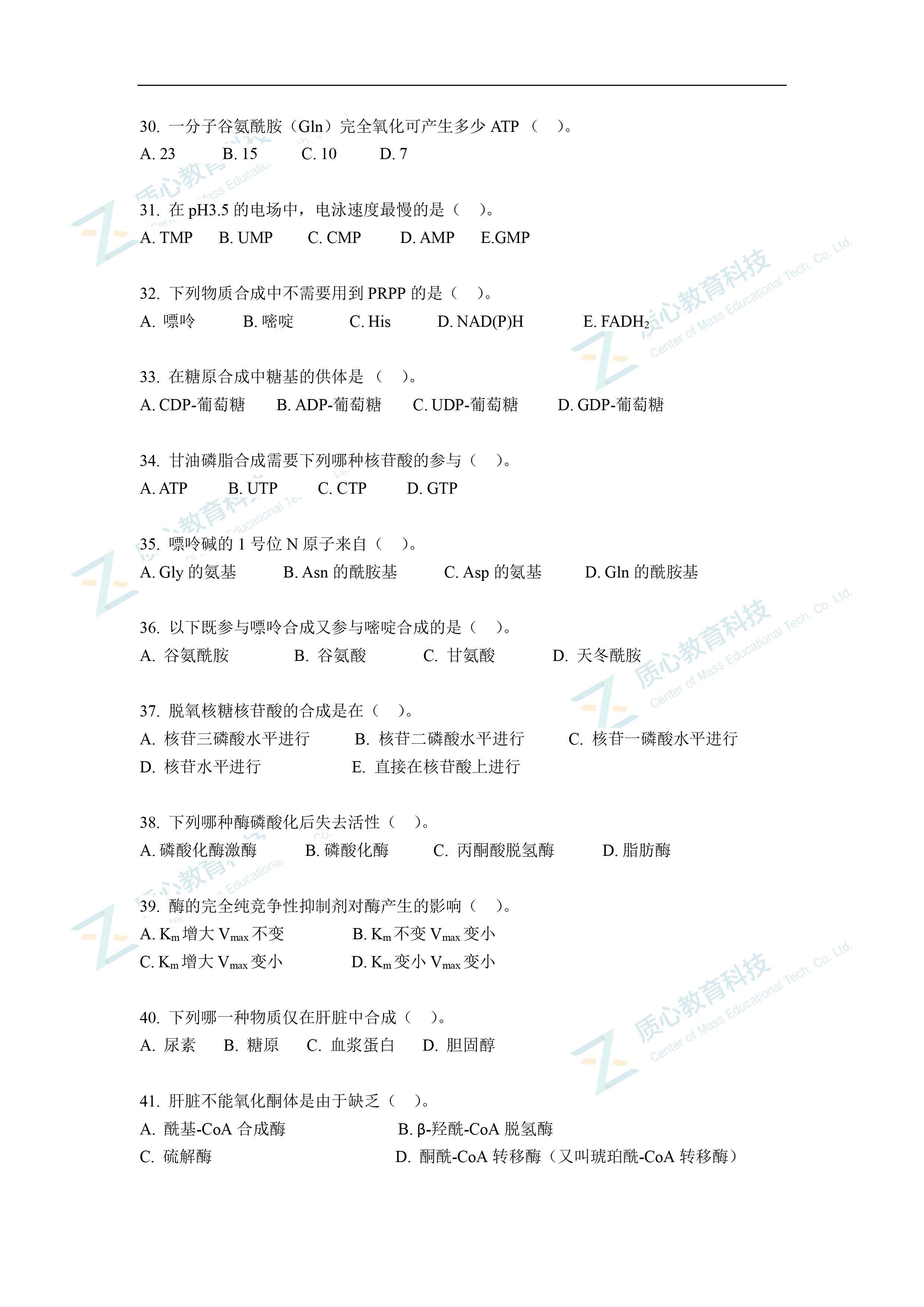 02-2015清华金秋营笔试模拟题-4