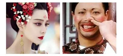 范爷vs如花