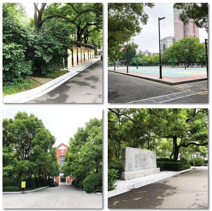 长沙一中校园