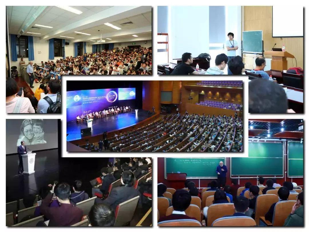 数学中心举办大型国际学术会议及高端讲座向英才班同学全面开放